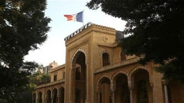 French embassy congratulates Lebanon on independence