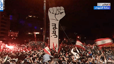 New and bigger revolution fist placed in Martyrs' Square