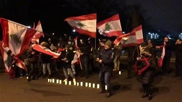 Lebanese in Romania celebrate Independence Day-[VIDEOS]