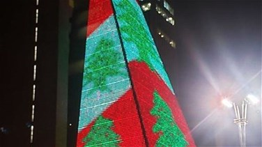 Lebanese flag lights up building on Paulista Avenue in Sao Paulo, Brazil (Video)