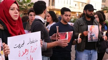 Solidarity sit-in held outside Iraqi embassy-[VIDEO]