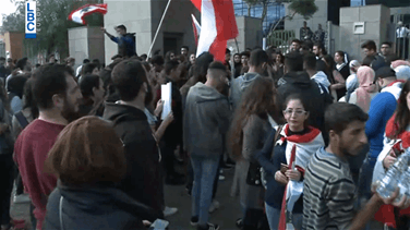 Students protest outside Education Ministry-[VIDEO]