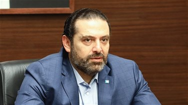 Hariri heads to France