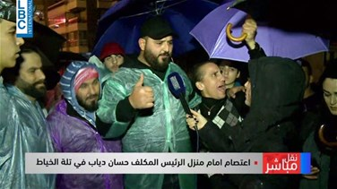 Activists stage sit-in outside Hassan Diab's residence in Tallat al-Khayat (Video)