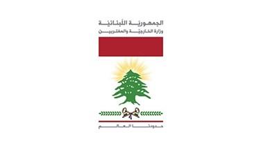 Lebanon's Foreign Ministry condemns attack against US Embassy in Baghdad, denounces assault on Iraqi sovereignty