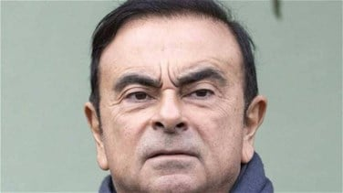 Lawyers file complaint against Carlos Ghosn