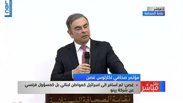 Full press conference of Carlos Ghosn in first public appearance since leaving Japan