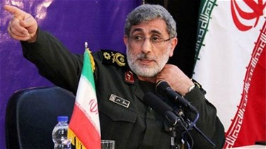 New head of Iran's Quds Force says Tehran to continue course pursued by Soleimani- IRIB