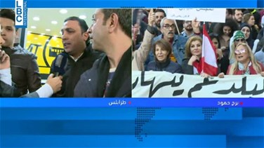Protesters tour Tripoli's streets-[VIDEO]