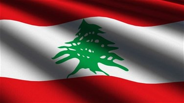 Lebanon pays contributions to UN, regains right to vote