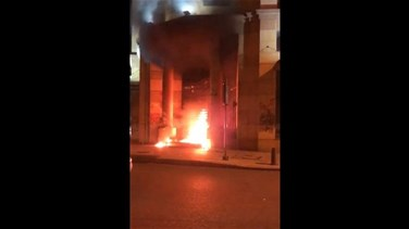 Truth behind fire at the entrance of Association of Banks' building in Beirut (Video)
