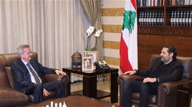 Hariri after meeting with Salameh: The governor has immunity and no one can remove him
