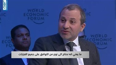 Bassil partakes in annual World Economic Forum in Davos