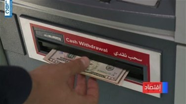 Shortage of liquidity increases in Lebanese banks