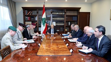 President Aoun meets UK Defense Senior Advisor