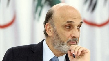 Geagea: Nasrallah's call for loyalist and opposition to cooperate attempt to evade responsibility