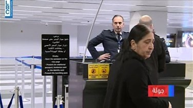 Ministers of Interior and Public Works inspect Beirut airport