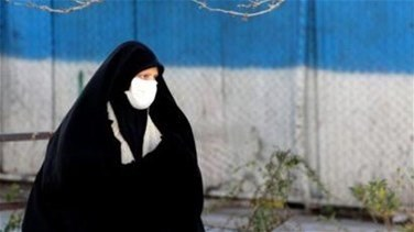 Iran coronavirus deaths reach 291, cases at more than 8,000 - health ministry