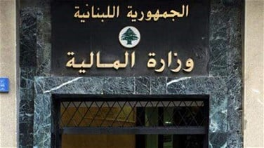 Finance Ministry says Lebanon to stop paying all maturing Eurobonds