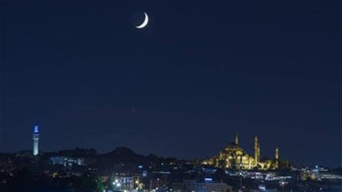 Eid al-Fitr starts on Sunday, May 24- Fadlallah Institute