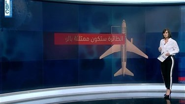 Will flights resume from Beirut airport after June 7?