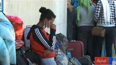 Ethiopian domestic workers left to their fate