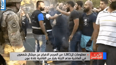 Scuffle between LAF and protestors on Jounieh highway