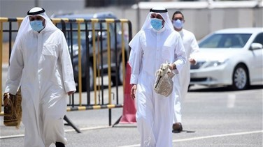 Kuwait eases curfew hours, extends phase one for a week