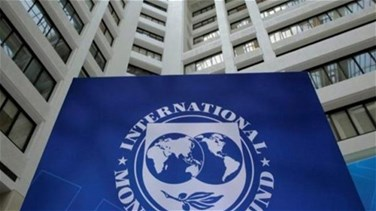 Negotiating Lebanese delegation holds 14th meeting with IMF