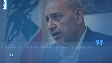 Berri urges review of steps to protect collapsing currency