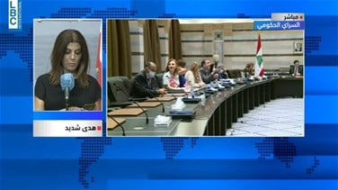 Sfeir and Salameh partake in today's Cabinet session-[VIDEO]