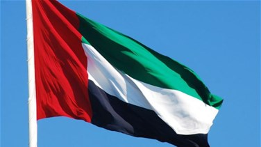 UAE allows citizens and residents to travel abroad