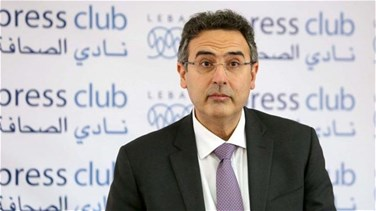 Alain Bifani to the Financial Times: Bankers 'smuggled' $6bn out of Lebanon