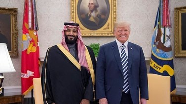 Saudi crown prince, Trump discuss king's health -state news agency