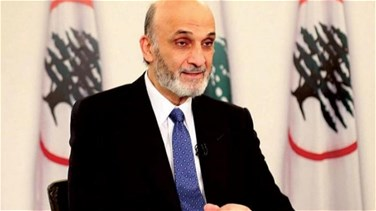 Geagea blames Hezbollah, allies for crisis