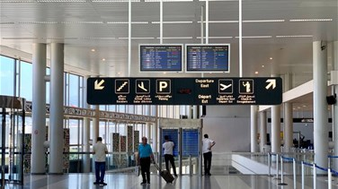 Ministry of Health announces additional results of returnees' PCR tests