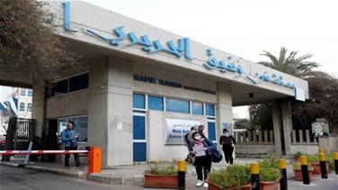 Rafic Hariri Hospital: Two recoveries and 25 critical cases