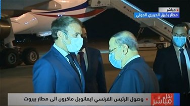 French President Macron arrives in Beirut-[VIDEO]