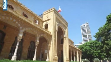 What happened at Beirut Pine Palace on September 1st, 1920?