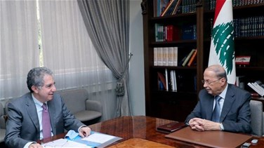 Aoun meets Wazni, discusses forensic audit contract