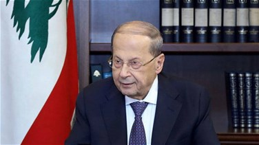 Aoun summons Higher Defense Council to convene at 7 p.m. this evening