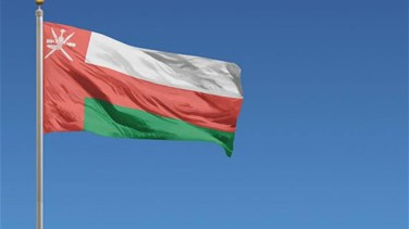 Oman welcomes Bahrain-Israel normalization decision