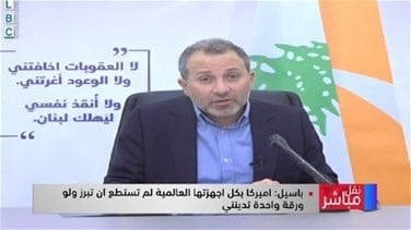 Bassil rejects US sanctions as unjust and politically motivated