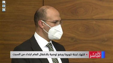 Hassan to LBCI: 60 new ICU beds will be prepared in two weeks