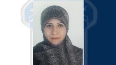 Lebanese woman goes missing in Dahieh-[PHOTO]