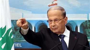 President Aoun to address nation on eve of 77th Independence Day
