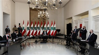 Lebanon extends general mobilization until March 31, 2021