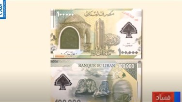 BDL releases new banknote marking Lebanon centenary
