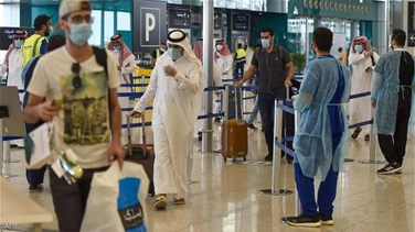 Saudi Arabia ends entry ban, keeps some coronavirus restrictions -state news agency