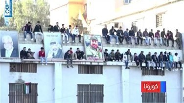 In Lebanon: A football game held with crowd during lockdown and curfew